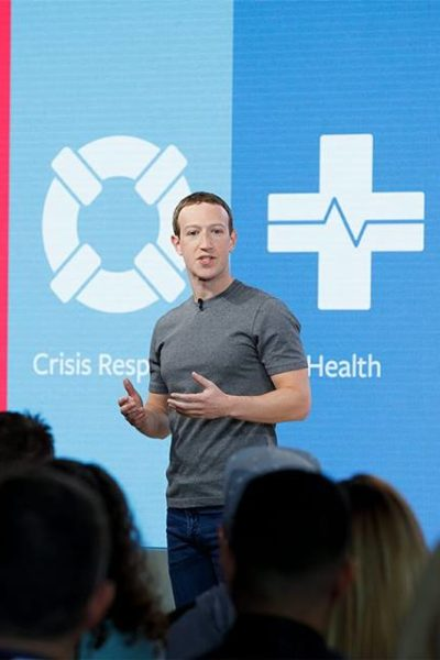Mark Zuckerberg, lors d'une intervention au Facebook Social Good Forum en novembre 2017