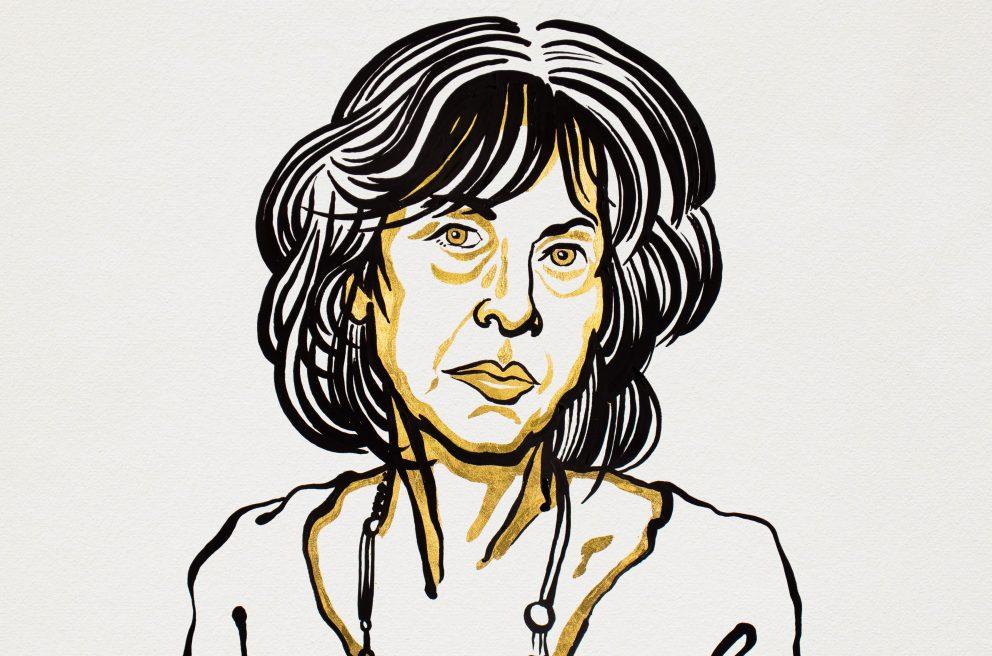 Louise Glück, poétesse américaine récompensée par le Nobel de la littérature 2020. Nobel Prize